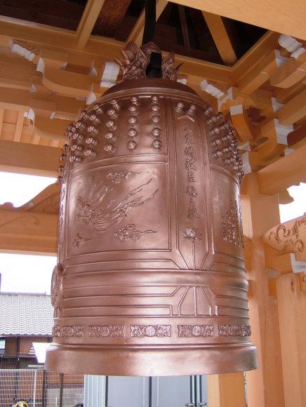 阿弥陀寺様 梵鐘