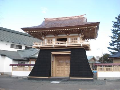 観音寺様  梵鐘